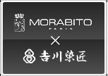 MORABITO×吉川染匠